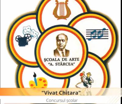 Победа в муниципальном конкурсе «Vivat, chitara!» учащегося лицея Зингалюк Матвея